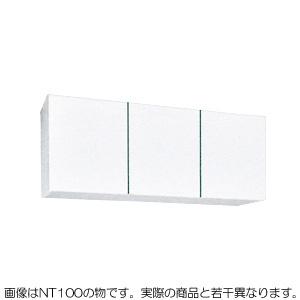 *丸南工業*NT100M 吊戸棚 高さ60cm NLシリーズ キッチンコンポ〈間口100cm〉