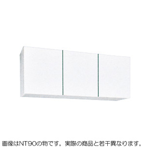 *丸南工業*NT90M 吊戸棚 高さ60cm NLシリーズ キッチンコンポ〈間口90cm〉