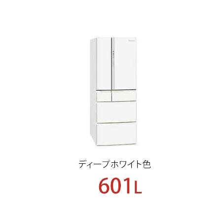 *パナソニック*NR-J60NC[WDW] ディープホワイト色 コーディネイトドア冷蔵庫 Large 601L [NR-J60MCの後継品]〈メーカー直送のみ&設置配送無料)