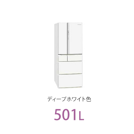 *パナソニック*NR-J50NC[WDW] ディープホワイト色 コーディネイトドア冷蔵庫 Medium 501L [NR-J50MCの後継品]〈メーカー直送のみ&設置配送無料)