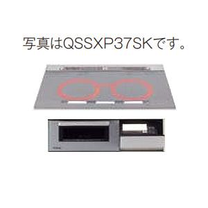 *パナソニック*QSSXP36SK IHクッキングヒーター 3口IH Xシリーズ 幅600mm【送料・代引無料】