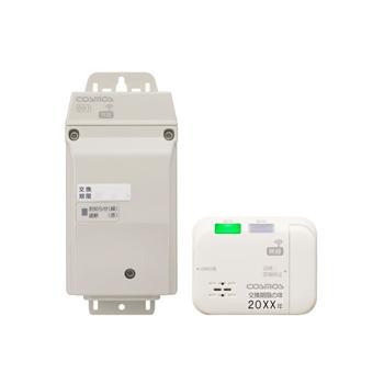 〈送料無料〉*新コスモス電機*XLR-61 ガス警報器+マイコンメータ遮断用無線装置セット LPGプロパンガス用 ガス漏れ警報器 ガス 警報器 LPガス キッチン 防災対策