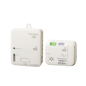 〈送料無料〉*新コスモス電機*XC-691 ガス・CO警報器 LPGプロパンガス用 家庭用 ガス漏れ警報器 ガス警報器 ガス 警報器 LPガス キッチン