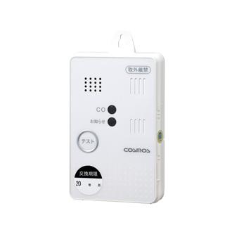 〈送料無料〉*新コスモス電機*XC-401E 浴室用・浴室用以外兼用CO警報器 家庭用 電池式 一酸化炭素 一酸化炭素検知 警報器 取付簡単