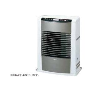 ☆*サンポット*FF-443CTL M [温風コンパクトタイプ] 石油暖房機 FF式 木造10畳/コンクリート16畳【送料・代引無料】