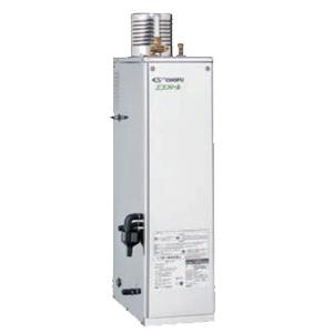 *長府製作所*EHK-3866SAG Wエコフィール 減圧式 標準圧力型 石油ふろ給湯器 屋外据置型 [オート] Rトップ付 リモコン別売〈送料・代引無料〉