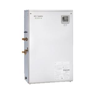 *長府製作所*EHIF-4566SG エコフィール 減圧式 標準圧力型 石油給湯器 屋外据置型 [給湯専用] 39000kcal リモコン別売〈送料・代引無料〉