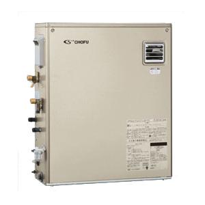 *長府製作所*KIBF-4764DA 水道直圧式 石油ふろ給湯器 屋外据置型 [オート] 40000kcal リモコン別売〈送料・代引無料〉