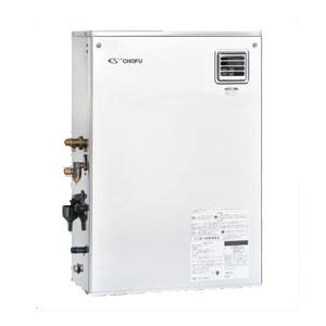 *長府製作所*KIBF-4565SG 減圧式 標準圧力型 石油ふろ給湯器 屋外据置型 [定量お知らせ機能] 39000kcal リモコン別売〈送料・代引無料〉