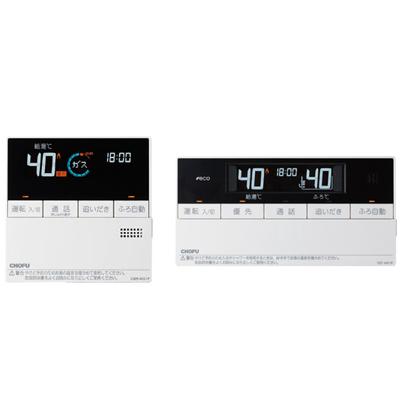 〈リモコン単体販売用/沖縄・離島販売不可〉〈送料無料〉*長府製作所/CHOFU*CR-100P[CMR-4000P+YST-4000P] インターホンリモコンセット〈リモコンコード別売〉