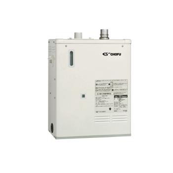 *長府製作所*DB-1510RGF 強制給排気FFタイプ 融雪対応 暖房専用 暖房ボイラ 屋内据置型 リモコン別売〈送料・代引無料〉