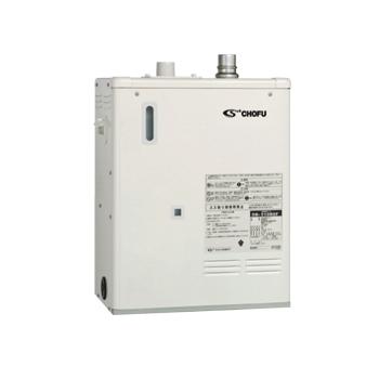 *長府製作所*DB-910RGF 強制給排気FFタイプ 融雪対応 暖房専用 暖房ボイラ 屋内据置型 リモコン別売〈送料・代引無料〉