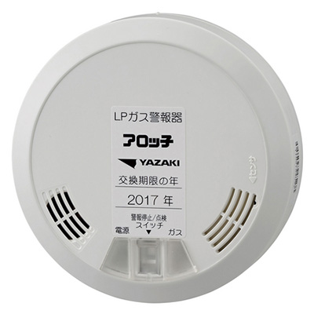 ガス 警報 器 リース