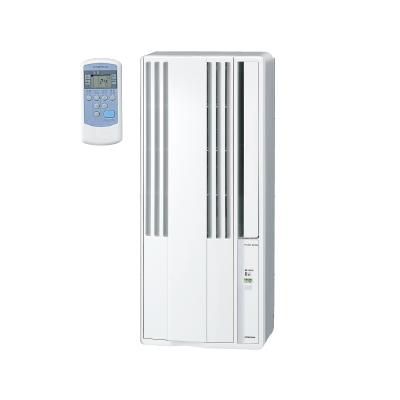 〈送料・代引無料〉*コロナ*CW-F1620 冷房専用 ウインドエアコン 窓用エアコン エアコン ルームエアコン 住宅用 冷房 4~6畳[CW-F1619の後継品]