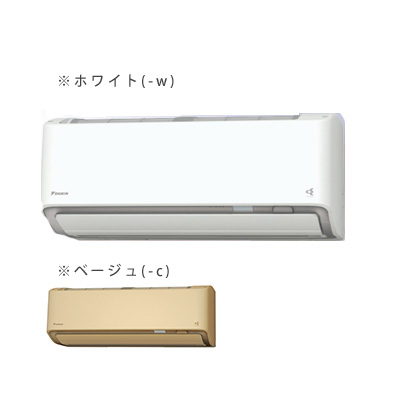 *ダイキン*S71XTRXV 無給水加湿&加湿水洗浄搭載 うるさらX RXシリーズ エアコン 暖房19~23畳 冷房20~30畳〈送料無料〉