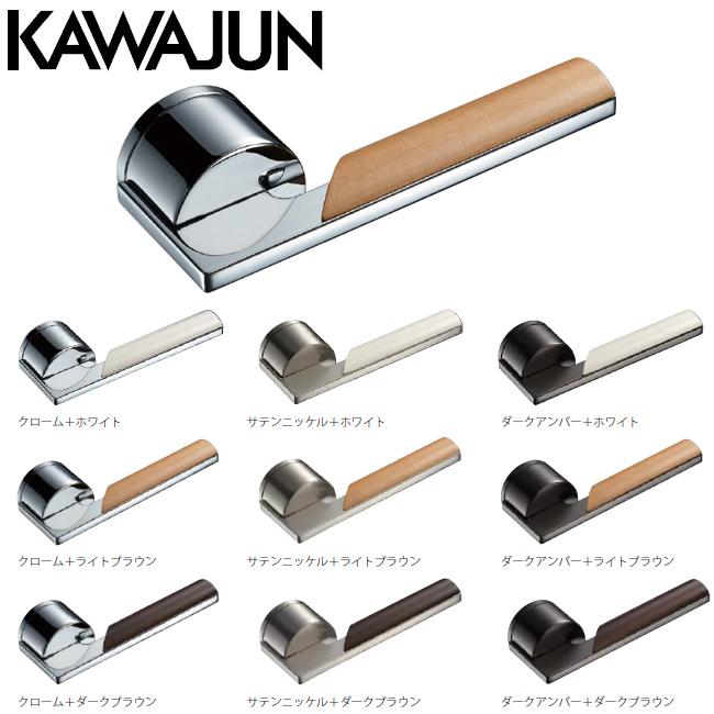 *KAWAJUN/カワジュン*M3 レバーハンドル 室内用 ドア ドアノブ ドアレバー 寝室 トイレ リビング ダイニング ハンドル 交換〈メーカー直送便配送/代引・後払不可〉