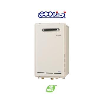 *リンナイ*RUXC-E2403W 24号 ガス給湯器 エコジョーズ 業務用 屋外壁掛設置型〈送料・代引無料〉