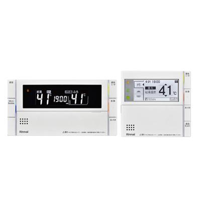 *リンナイ* MBC-MB302VC リモコンセット スタイリッシュリモコン 無線LAN対応〈送料・代引無料〉