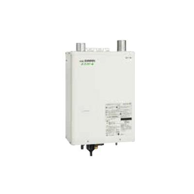 *サンポット*HMG-E4710AKF 石油給湯器 水道直圧式 壁掛式 屋内設置型 本体のみ 強制給排気タイプ エコフィール〈送料・代引無料〉