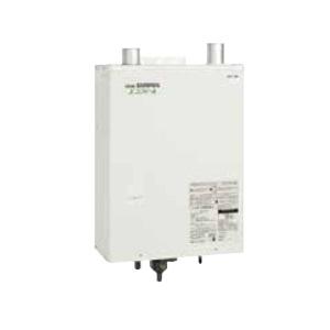 *サンポット*HMG-E478FKF 石油給湯器 水道直圧式 壁掛式 屋内設置型 本体のみ 強制給排気タイプ エコフィール〈送料・代引無料〉:給湯器とガスコンロのお店