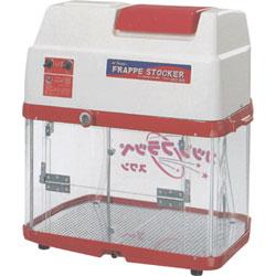 *池永鉄工*CFC-35S ストッカー付氷削機 バラ氷専用 かき氷機