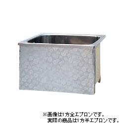 *JFE*KS90 ステンレス浴槽 KSシリーズ 1方半エプロン ストレート埋込タイプ[満水280L]
