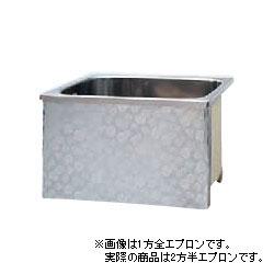 *JFE*KS100 ステンレス浴槽 KSシリーズ 2方半エプロン ストレート埋込タイプ[満水320L]