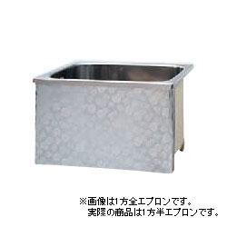 *JFE*KS110X ステンレス浴槽 KSシリーズ 1方半エプロン ストレート埋込タイプ[満水320L]