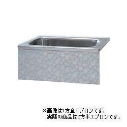 *JFE*KS140 ステンレス浴槽 KSシリーズ 2方半エプロン 背もたれ埋込タイプ[満水297L][受注生産品]
