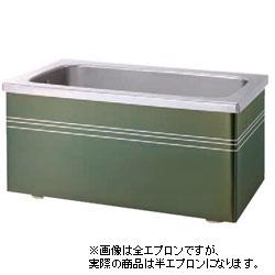 *JFE*KSHG120X ステンレス浴槽 KSHGシリーズ 2方半エプロン ストレート埋込タイプ[満水350L] グリーン