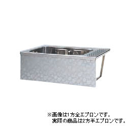 *JFE*KS140SV ステンレス浴槽 高齢者対応型 2方半エプロン 埋込タイプ[満水290L][受注生産品]