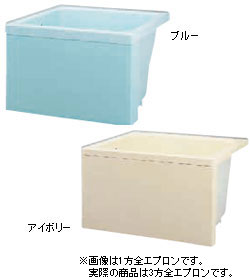 *JFE*KFP90 FRP浴槽 KFPシリーズ 3方全エプロン据置タイプ[満水245L]