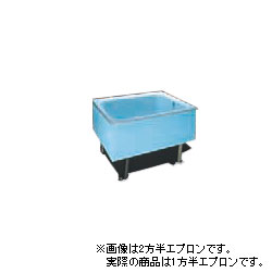 *JFE*KC100 いものホーロー浴槽 KCシリーズ 1方半エプロン 埋込タイプ[満水270L] ジェムブルー