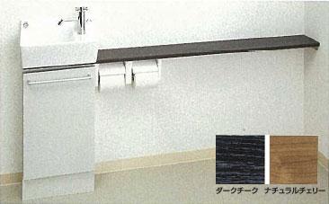 *KAKUDAI*497-503-NC 手洗カウンター [L/R兼用タイプ]
