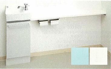 *KAKUDAI*497-505-MG / 497-506-MG 手洗カウンター