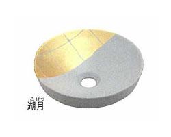*KAKUDAI*493-022-W2[湖月] 丸型手洗器