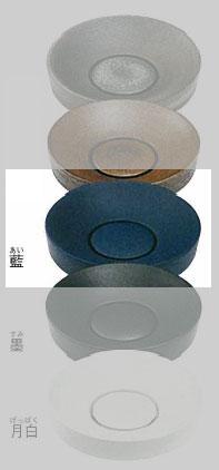 *KAKUDAI*493-016-DB[藍] 丸型手洗器