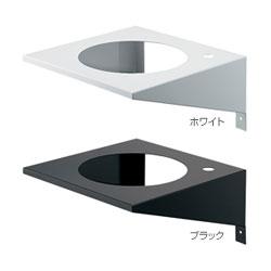 *KAKUDAI*497-061-W/497-061-D 手洗カウンター ホワイト/ブラック 493-026専用