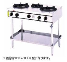*コメットカトウ*XYS-960T[16139038] 業務用 ガステーブルレンジ 内管式 奥行600mm 3口タイプ