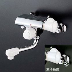 *KVK*KM155WGR24 水栓金具 定量止水付ミキシング式混合栓 [寒冷地用] 240mmパイプ付【代引不可】