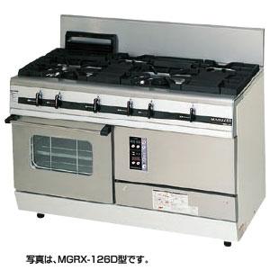 *マルゼン*MGRX-156D[16139113] 業務用ガスレンジ 5口タイプ