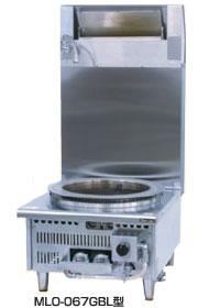 *マルゼン*MLO-067GBR[16139128] 業務用ガス寸銅レンジ 奥行750mm 外管式 給水管右付 [受注生産品]