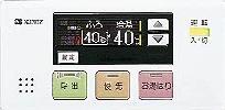 [39]*ノーリツ*RC-7507S-3 浴室リモコン