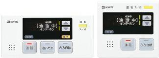 [49]*ノーリツ*RC-7001P マルチリモコンセット インターホン機能付