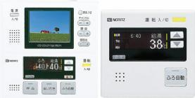 [50]*ノーリツ*RC-7001V-2 マルチリモコンセット, BLOWZSHOP:989ea427 --- officewill.xsrv.jp