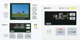 [51]*ノーリツ*RC-7001PV マルチリモコンセット インターホン機能付