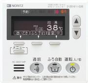 [55]*ノーリツ*RC-8001MP 浴室テレビ対応台所リモコン インターホン機能付
