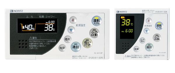 [200]*ノーリツ*台所・浴室リモコンセット RC-8101Pマルチセット