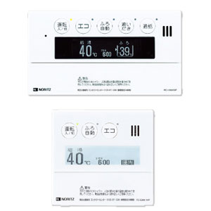 [204]*ノーリツ*台所・浴室リモコンセット RC-9001Pマルチセット