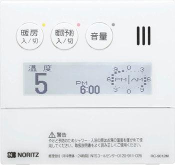 [294]*ノーリツ*RC-9012M 台所リモコン [サークルタイマー機能付]